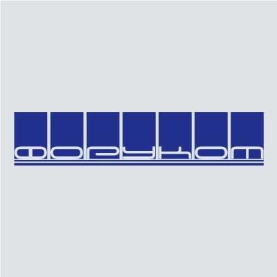Logo-FORUKOM